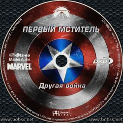 Первый мститель: Другая война / Captain America: The Winter